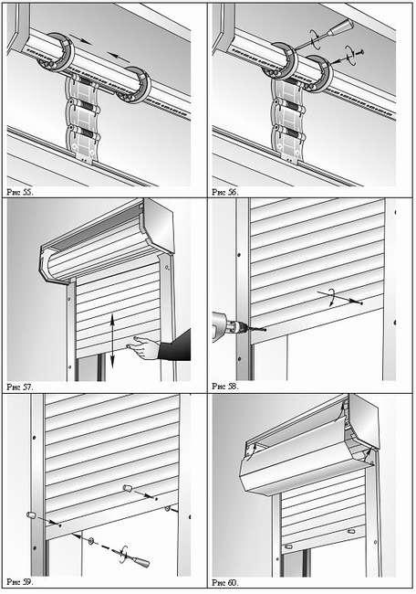 Механические, металлические рольставни на балкон и для
